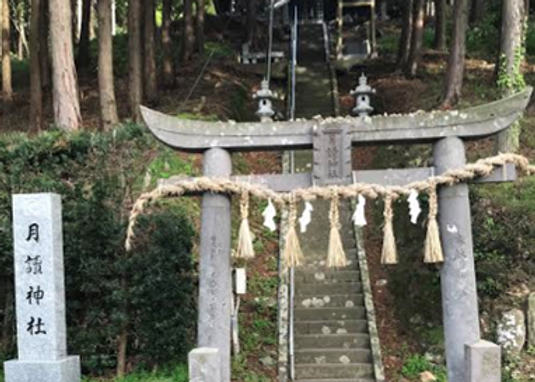 壱岐市レンタカーアミモト、月読神社.png