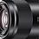 Thumbnail: Sony E 50mm F1.8 OSS Objektiv