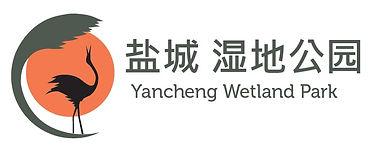 Final logo- Yancheng.jpg