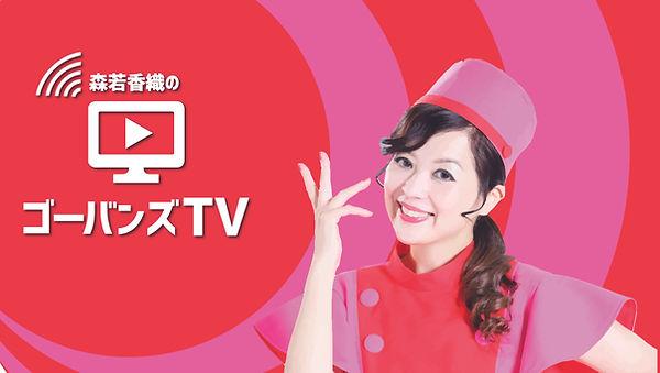 youtube_channelart.jpg