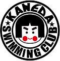 【最新】金田ロゴ_page-0001.jpg