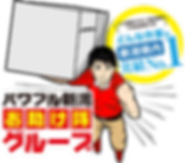 powerful_logo.png