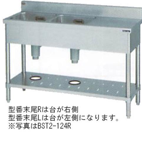 二槽台付シンク BST2-186R バックガード有り 幅1800×奥行600×高さ800