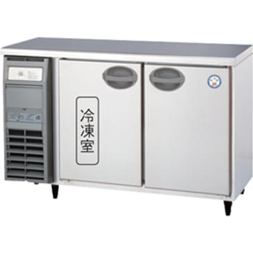 冷凍冷蔵コールドテーブル YRC-121PM2