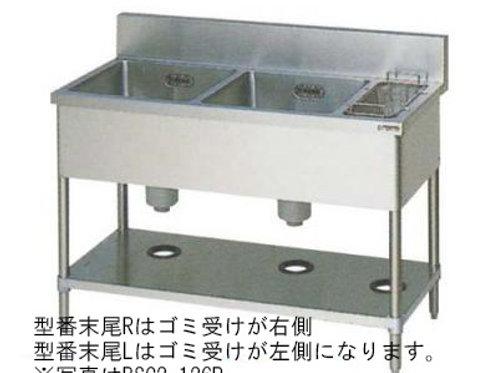 二槽ゴミ入付シンク BSG2-126R バックガード有り 幅1200×奥行600×高さ800