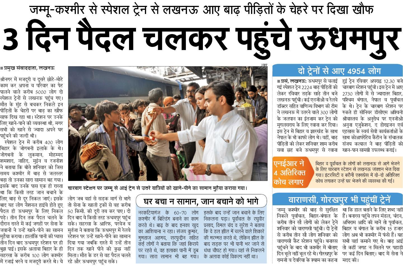 Nav Bharat Times Sep 15th 2014