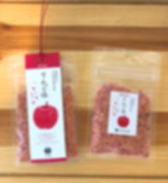 りんご塩.JPG