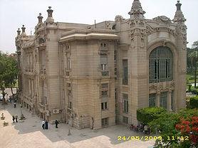 800px-Ain_Shams_University-Zafarana_Pala