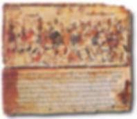 Iliad_VIII_245-253_in_cod_F205,_Milan,_B