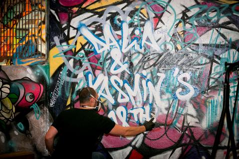 Aures London graffiti branding11.png