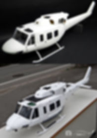 Bell212-Comparison-vertical006.jpg