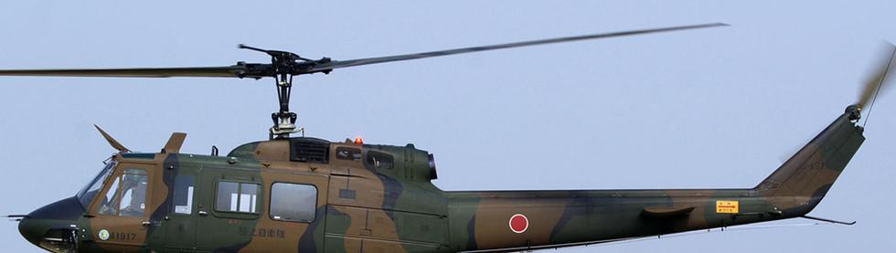 UH-1J-2.jpg