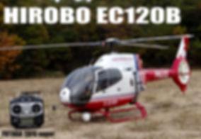EC120B-TOP.jpg