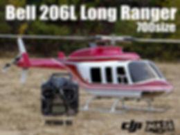 Bell206L-TOP2.jpg