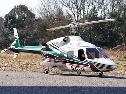 BELL222-700-Green-5.jpg