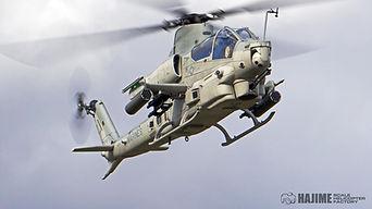 AH-1Z-500-20201219-04.jpg