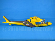Agusta-A109E-Power-YDG-2.jpg
