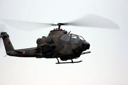 AH-1S-500