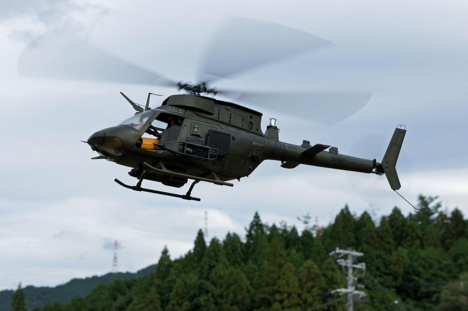Bell OH-58 Kiowa-450