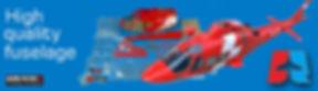 TOPバナーFUN-2.jpg