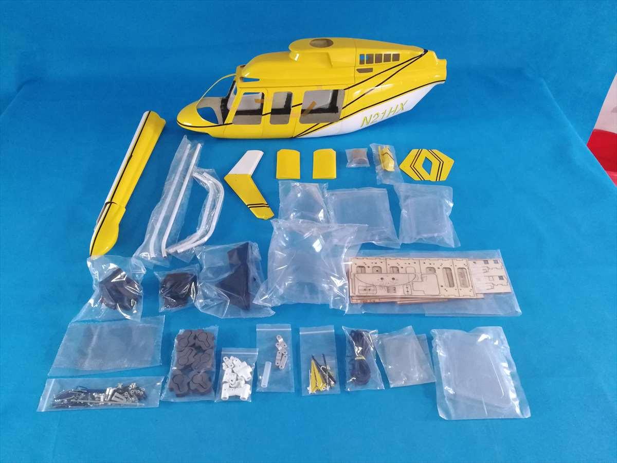 Bell 407 YW-700