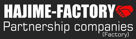 partnership-companies.jpg
