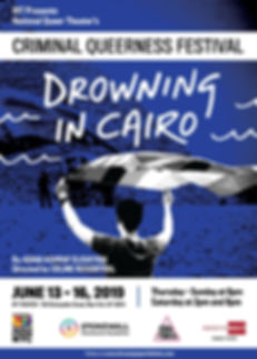 Drowning in Cairo Poster