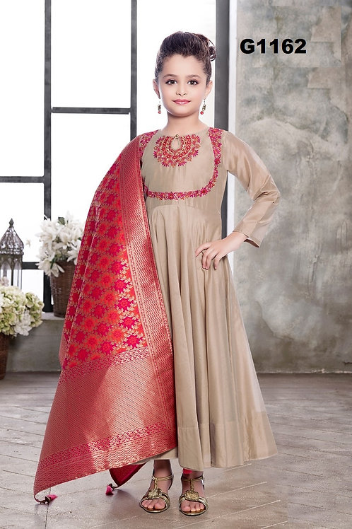 Beige Anarkali set -G1162
