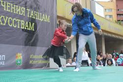 Самооборона для детей Комунарка