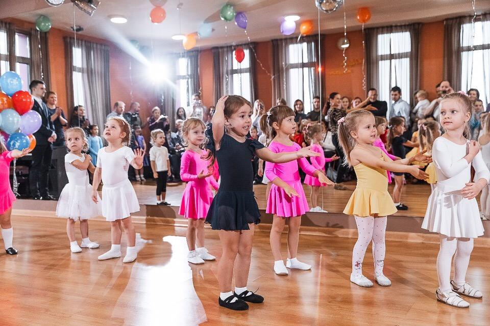 Развивающие танцы Центр Танца