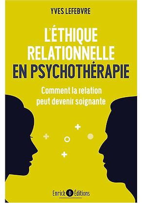 ethique relationnelle.jpg