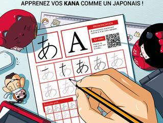 Apprendre à écrire les signes japonais, ça vous dit ?