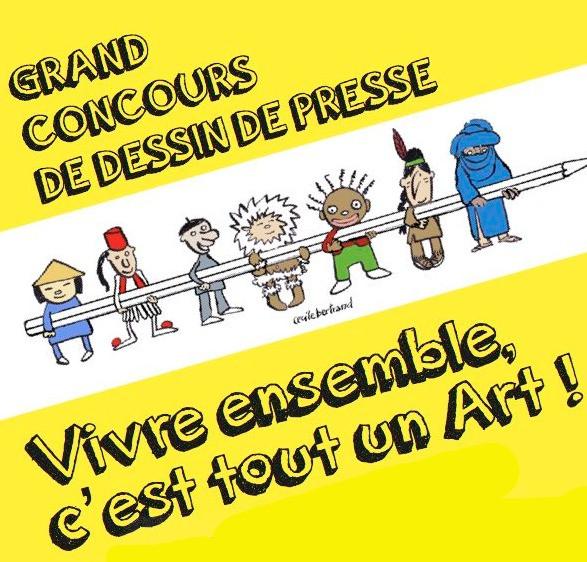 """"""" Vivre ensemble, c'est tout un art ! """", c'est le thème de ce concours de dessin de presse."""