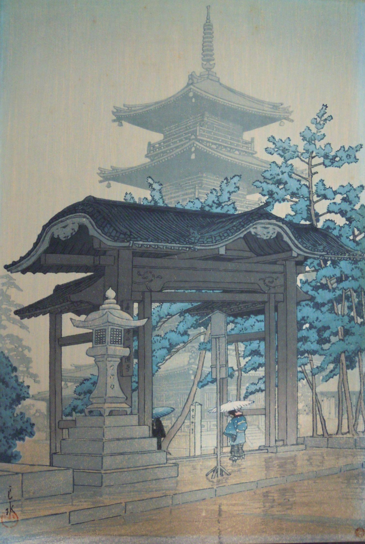 Zentsuji Temple in Rain KAWASE HASUI Japanese Art Woodblock Print Shin Hanga
