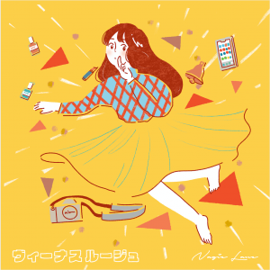 ヴィーナス・ルージュ / Nagie Lane