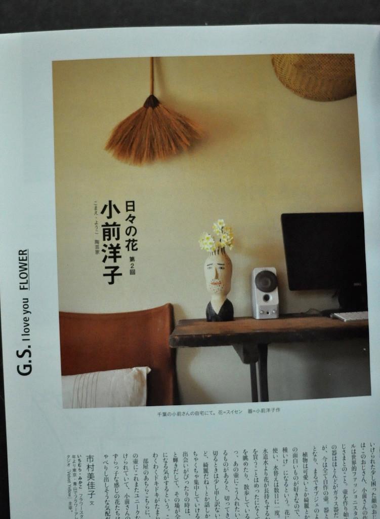 DSC_4129.jpg