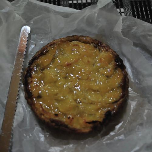 河内晩柑タルト