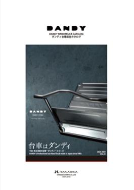 Dandy catalog-1.png
