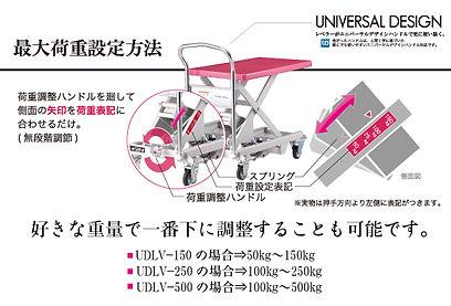 UDLV-4.jpg
