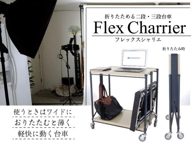 charrier-top.jpg