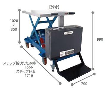 ML1000-02電動昇降台車寸法.png