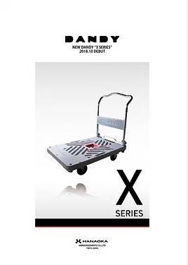 ダンディXシリーズ.png