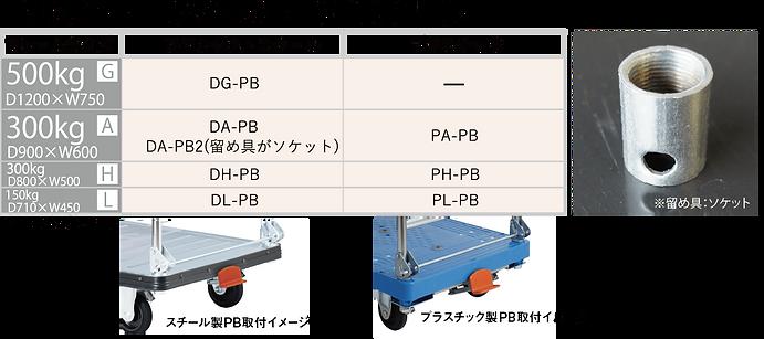 アートボード 16.png