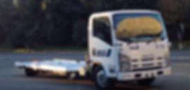 UT車(コンテナドーリー付)__-2.png