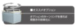 パレットリフトオプション|テーブルリフトシリーズ.png