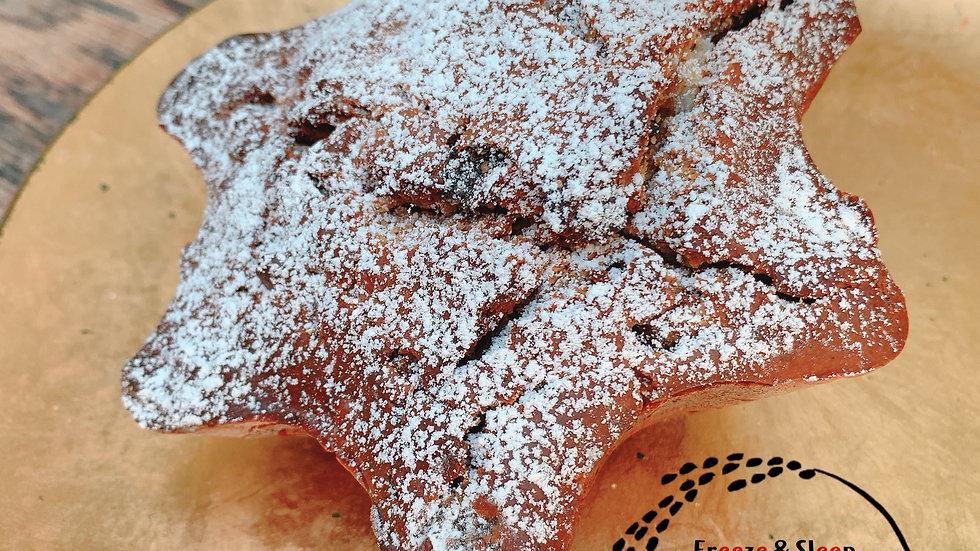 〜VEGAN〜 🌾❄️冬眠❄️Stollen With Bit Of Cookieの複製