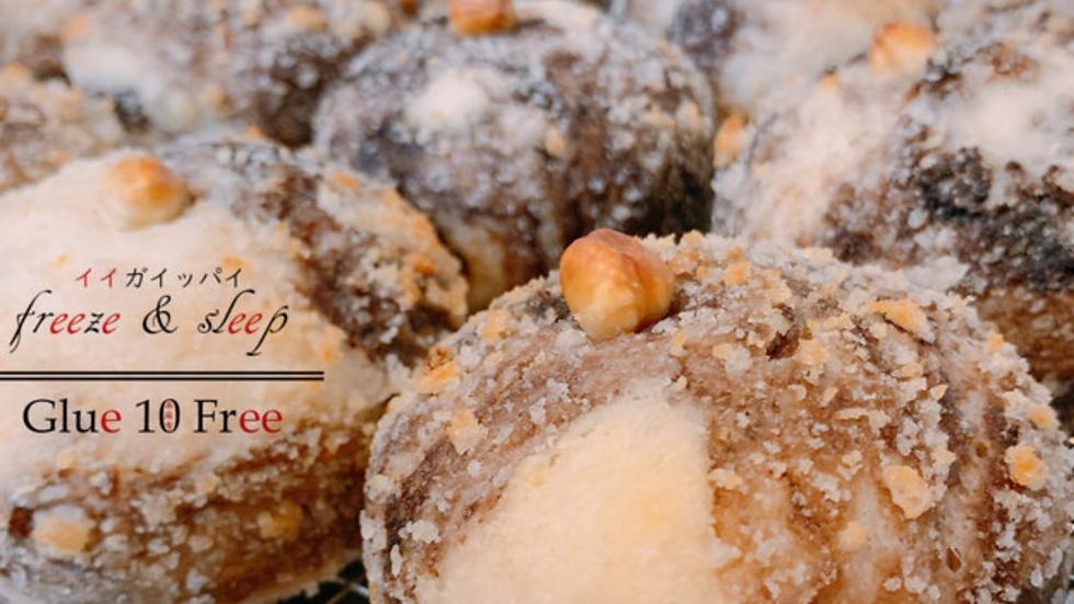 🌾 天然酵母 カリッモチ カカオパン&お任せクッキー