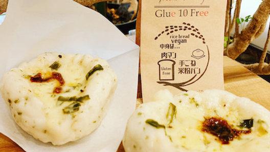 🌾Glue 10 Free チーズまん  🌾Chease Bun