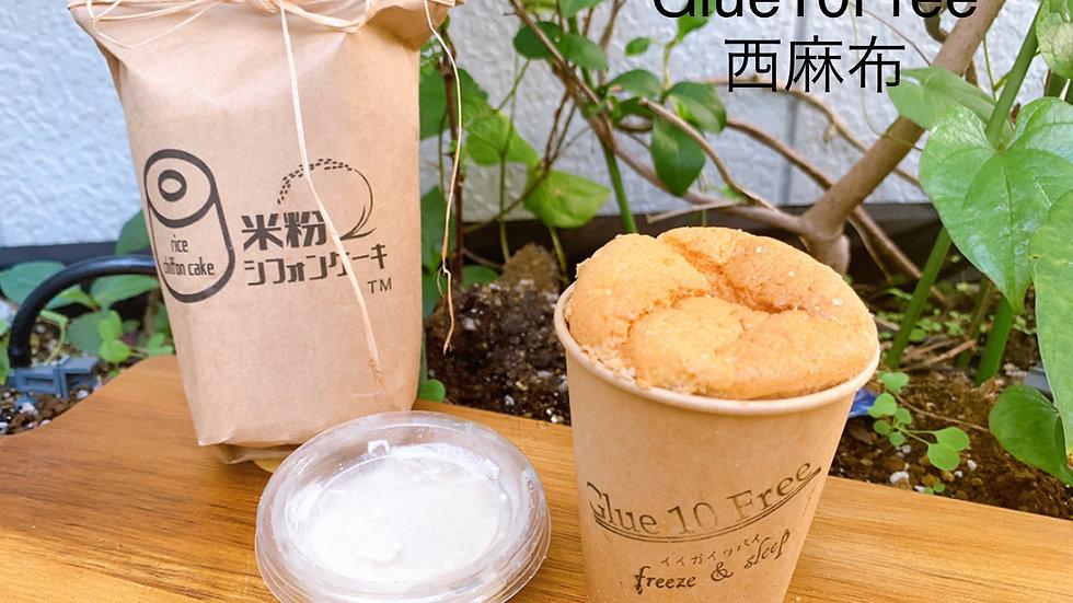 🌾 Glue 10 Free【CUP】Fluffy Chiffon Cake