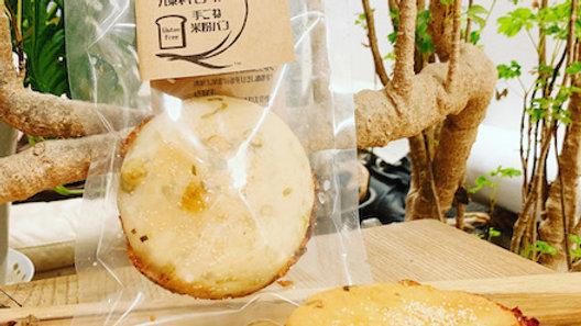 🌾Glue 10 Free (九条ネギとチーズ) イングリッシュマフィン  🌾Vegs&Chease English Muffin
